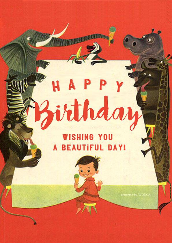 動物の誕生日画像