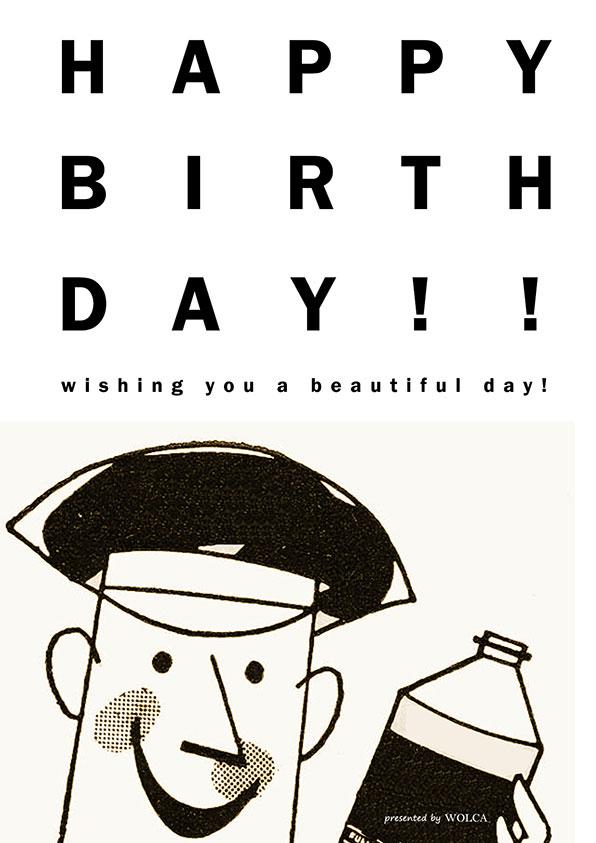 誕生 日 おめでとう イラスト