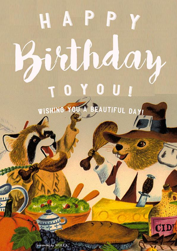 動物が可愛い誕生日画像