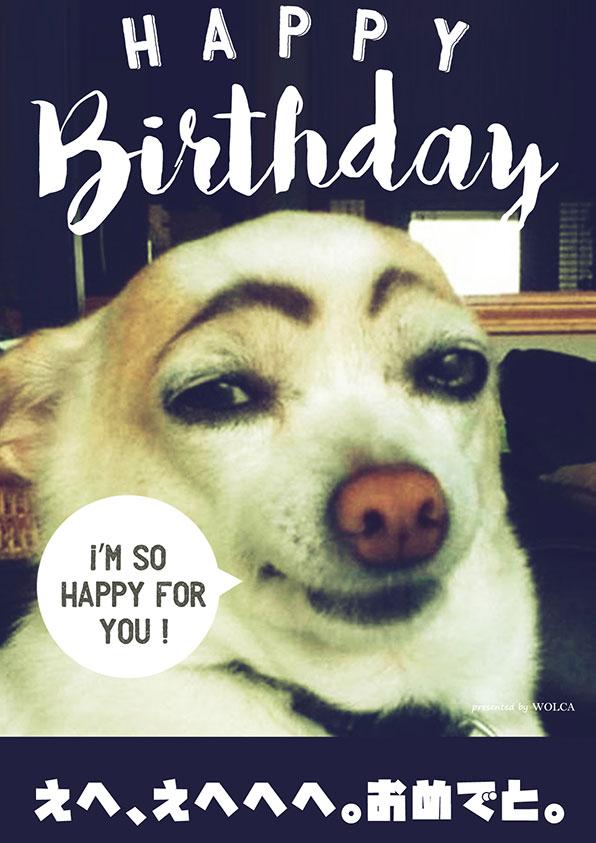 眉毛が笑える誕生日画像